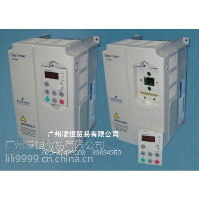 全新原装正品 艾默生变频器EV2000-4T0185G/0220P 18.5KW380V特销