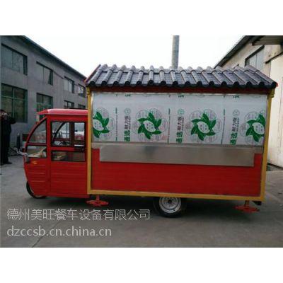 小吃车_美旺餐车(图)_小吃车价格