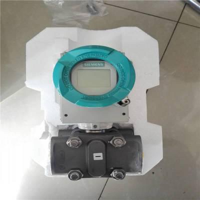 代理西门子压力变送器7MF4033-1BA00-2AB6特价