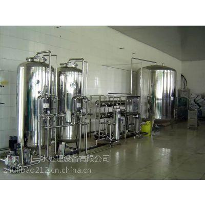 供应川一水处理净水去离子反渗透设备