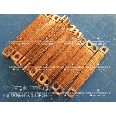 定做多层/套层铜线软连接 发电机用铜软连接