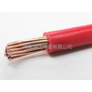 鸿达电缆 18 awg 电线 铜导体PVC 绝缘电线