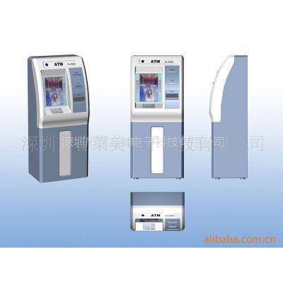 供应金融自助终端ATM柜员机设备