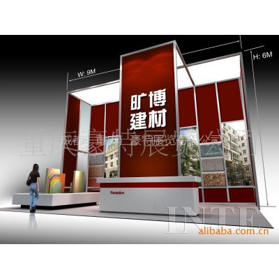 供应2013重庆建材博览会 展位设计装修
