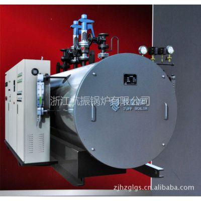 供应厂家生产卧式热水锅炉