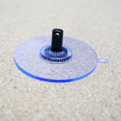 供应端子吸盘,底座吸盘,导航仪吸盘,GPS底座吸盘