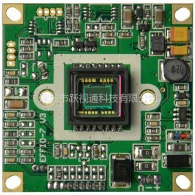 供应EFFIO-E 700线带菜单板,Enhanced Effio-E,CCD板机,CCD主板