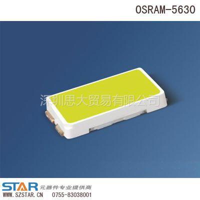 供应LCW JDSH 5630 OSRAM LED灯珠