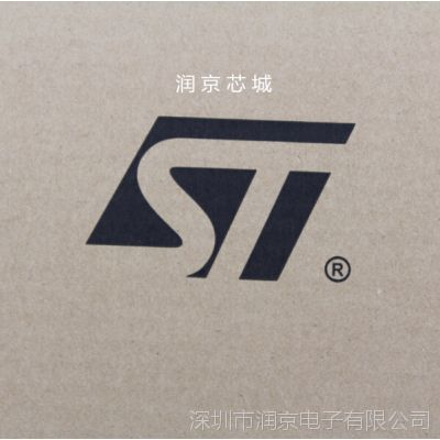 原装ST意法 STM8S207CBT6 主控 STM8 8-BIT FLASH 24M微控制器
