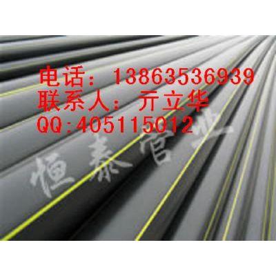 四川燃气公司天然气输送用PE燃气管厂家直接发货