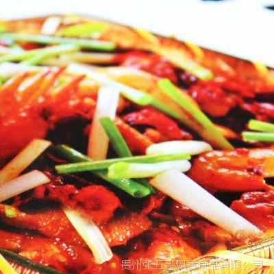 【贵州特产】张五哥飘香辣子鸡1000g微辣小锅翻炒 休闲特产食品