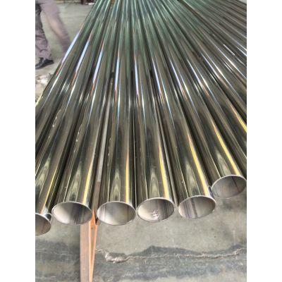 不锈钢201管材,哪里有现货钢管卖,南海不锈钢管厂家