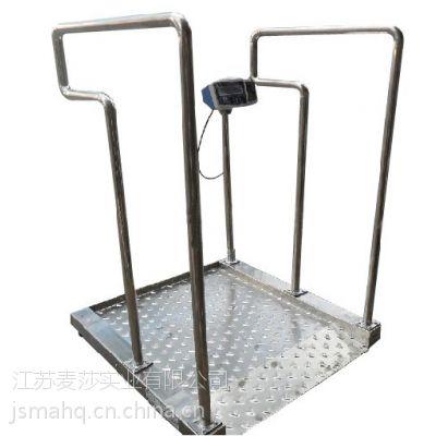 300kg医用轮椅秤多少钱 不锈钢轮椅秤哪家好