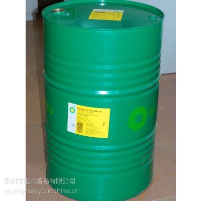 【BP安能欣SG-XP460齿轮油】全国热销