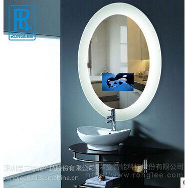 卫生间浴室镜面电视/带触摸卫浴镜子电视/LED灯镜面防水电视