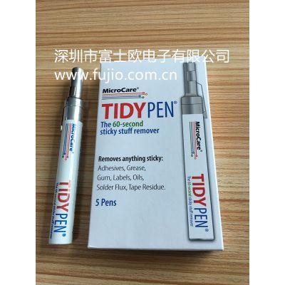 供应美国Microcare汰涤笔Tidy pen中国总代理标签清洁笔MCC-P01电路板清洗剂