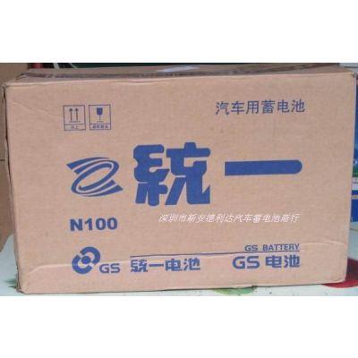 供应深圳统一电池发电机专用蓄电池统一12V100AH