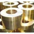 供应秉争CuZn39pb2铅黄铜