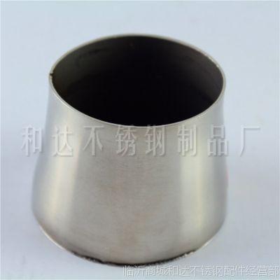 厂家直销 不锈钢冲压焊接大小头 不锈钢装饰配件
