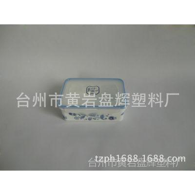 供应厂家直销优质高朋硅胶塑料保鲜盒 台州盘辉透明塑料密封保鲜盒