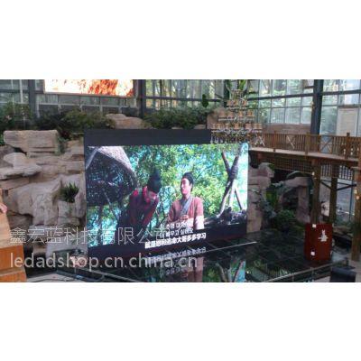 供应湖北鄂州市孝感市LED显示屏