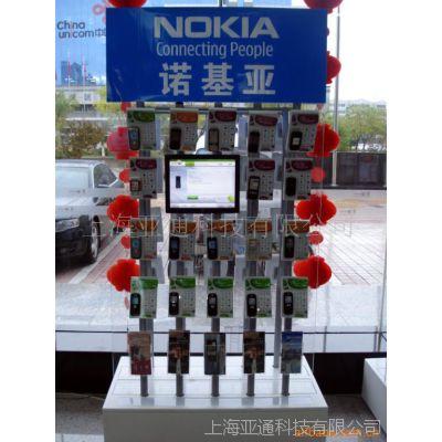 供应手机摘机体验销售终端(图)