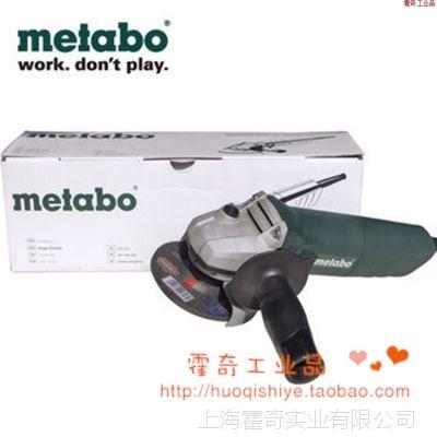 麦太保METABO W72125 720W 125mm角磨机/切割机/打磨机