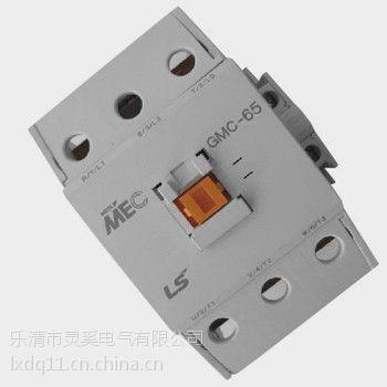 GMD-32直流接触器