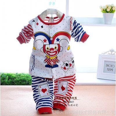 2015春季热销新款儿童纯棉内衣套装亮晨0346-1婴儿卡通棉毛两件套