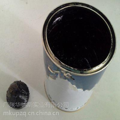 导电硅脂 黑色导电膏 导电润滑剂,防氧化导电脂,除静电润滑脂