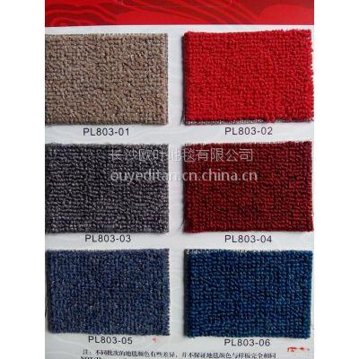 地毯厂家批发直销簇绒丙纶经典简约PL纯色地毯 台球室/写字楼/办公地毯 隔音环保
