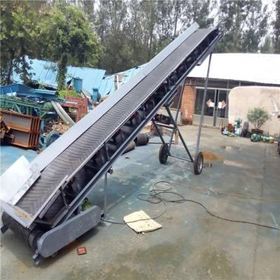 包角输送机图片报价 建筑物料搬运输送机A88