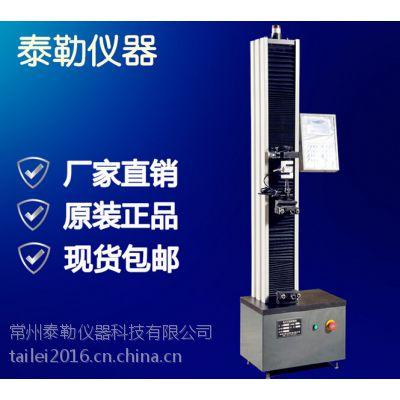 泰勒 玻璃纤维专用检测仪器 LDS-5 数显单臂 大液晶显示器 厂家直销