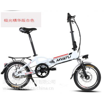 20寸碟刹折叠锂电单车 36v电动折叠自行车厂家直销促销优惠
