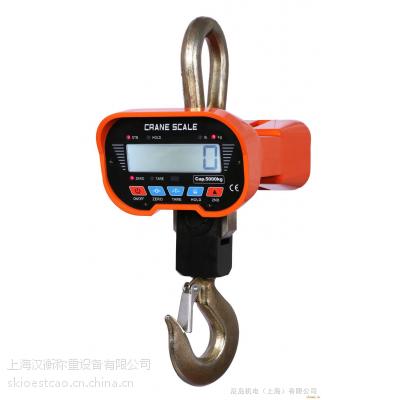 汉衡5吨直显吊秤 工业用吊秤 高品质使用寿命长 直视吊秤便宜