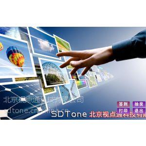 供应触摸屏签名软件,北京触控签名拍照软件可与大屏幕互动,win7/8,安卓,苹果系统,2点4点6点触控