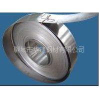 供应销售304不锈钢精密带钢