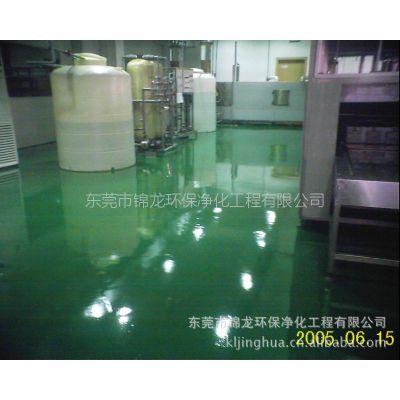 供应东莞深圳惠州广州环氧防静电砂浆平涂地坪防静电地坪工程