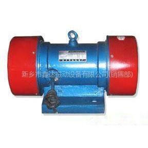 供应YZS振动电机-振动电机价格-振动电机厂家