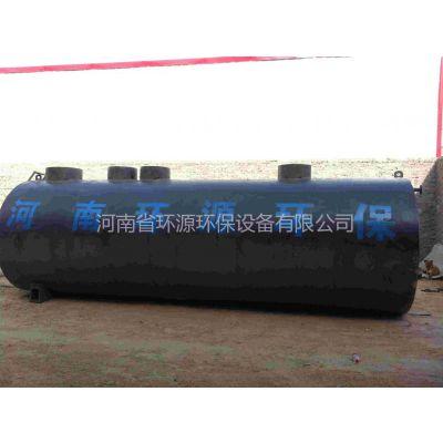 供应厂家供应碳钢一体化制皂化工废水处理设备