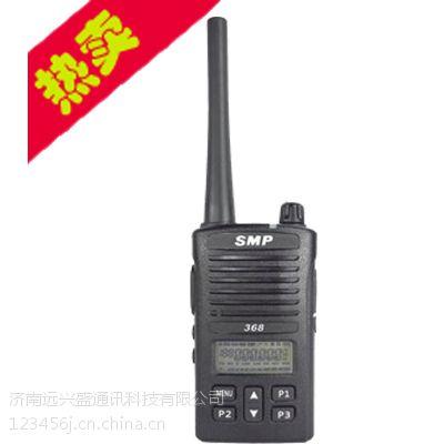 供应正品摩托罗拉SMP368对讲机