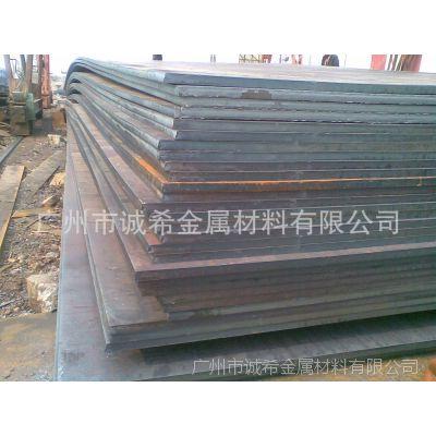 广州 佛山 韶钢 鞍钢 各大钢厂  中厚板 规格齐全 钢板