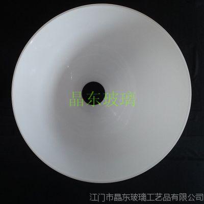 玻璃灯罩 玻璃工艺品 灯饰配件奶白白玉锥形玻璃新款厂家直销定做