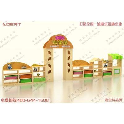 供应幼儿园专用玩具柜 早教中心实木储物柜 娃娃家厂家尽在沈阳金色童年澳尔特品牌