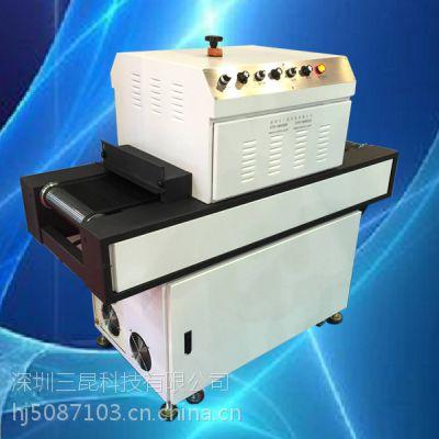 广东三昆科技专注UV胶水、UV油墨、UV油漆LEDUV固化机标杆型企业服务一流