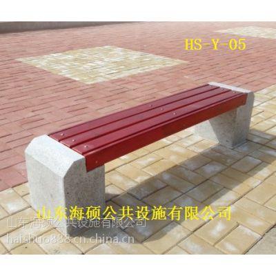 休闲椅|供应东营户外休闲椅子|山东东营街道休闲椅子价格
