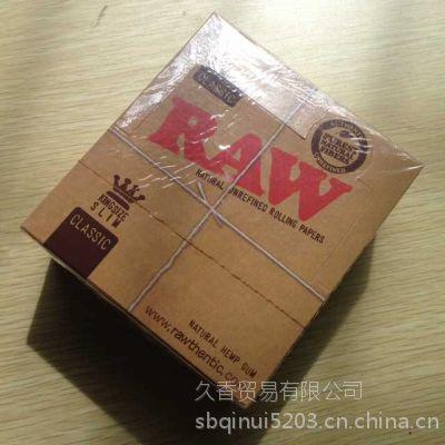 乐乐烟具 Raw卷烟纸 110MM