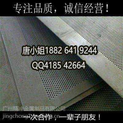 冲压件厂家专业供应201,304不锈钢工字筛 矿筛板 矿筛网