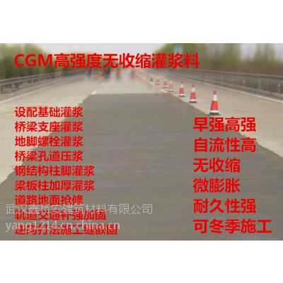 汝州高强度公路压浆剂供应