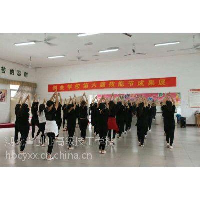 竞争与合作——荆州创业学校